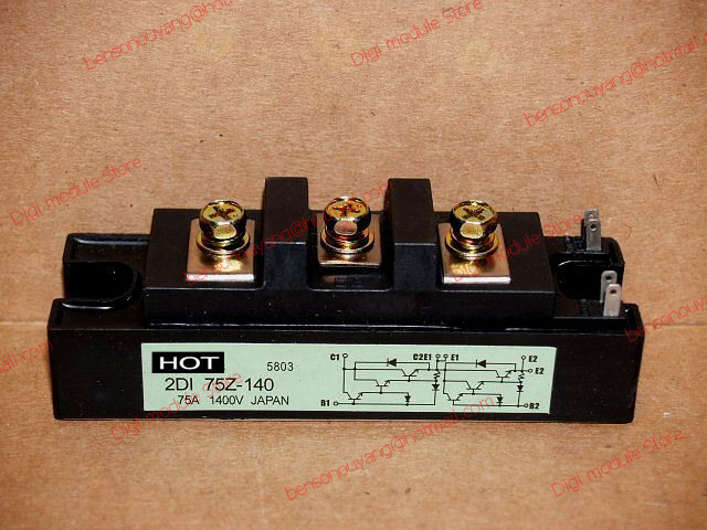 2DI75Z-1402DI75Z-140