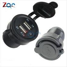 Сплиттер двойной USB порт прикуриватель гнездо Автомобильный адаптер питания для зарядного устройства 12-24 В адаптер питания