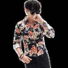 0949503a24fb 2018 Outono Tipo Social Camisa Floral De Manga Longa Lapela Camisa  Ocasional Coreano dos homens Britânicos