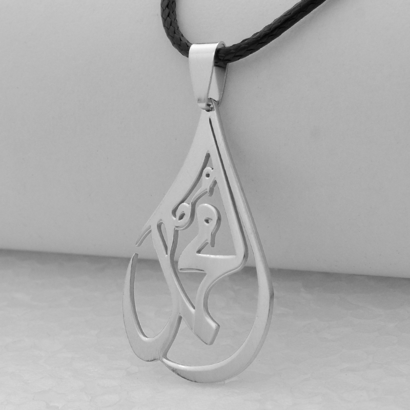 Anniyo mohammad allah pendant rope womenstainless steel silver anniyo mohammad allah pendant rope womenstainless steel silvergold color jewelry arab islam muslim middle eastern amulet in pendant necklaces from jewelry aloadofball Choice Image
