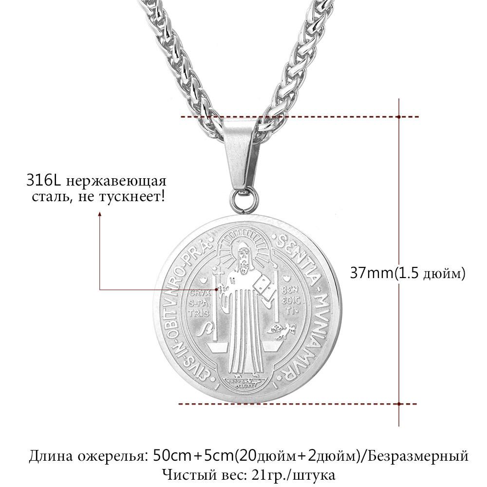 460a276711d Starlord San Benedicto medalla colgante collar Amuletos joyería ...