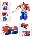 Xinghun brave robot deformation children's educational toys gift