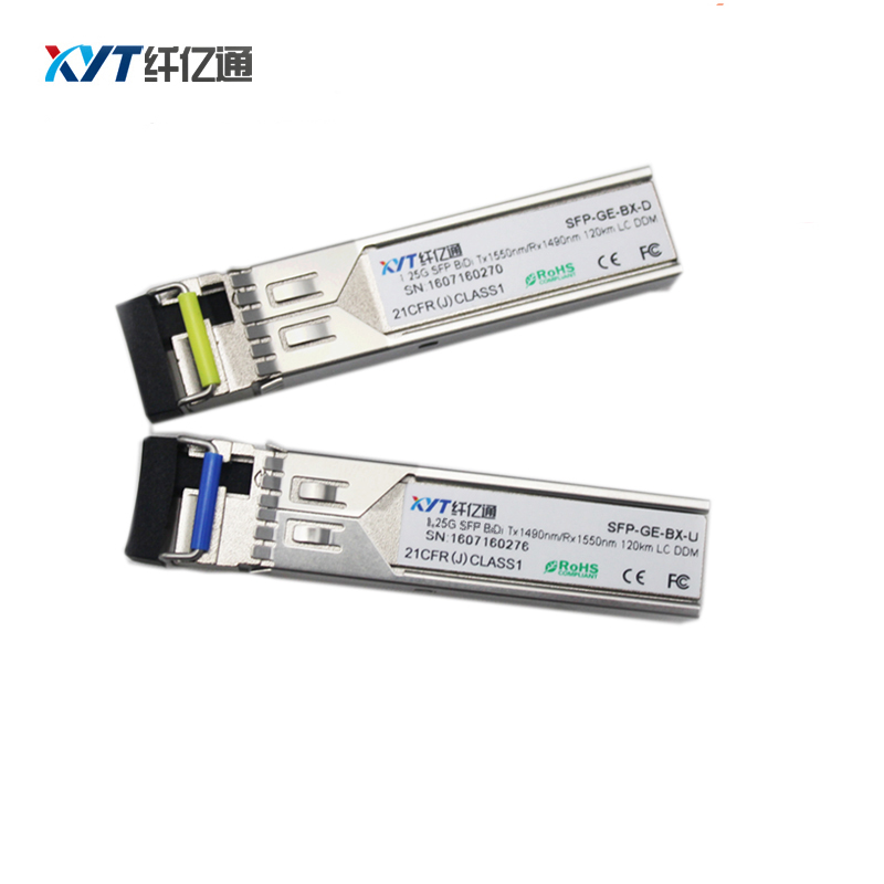 1 Pairs Hot Pluggable SFP 1490Tx/1550Rx(1550Tx/1490Rx) 155Mb/s 120km SFP Transceiver with DDM