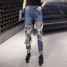 Olivarf New Ripped Hole Jeans Woman Vintage Demin Pants Summer Washed Casual Slim Plaid Button Fly Skinny Sexy Jean Woman's