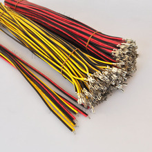 Pure Copper Speaker Terminal Cable Car Plug Wire Wiring Sheath 0.5 Square 35cm Long