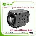 4MP 2592X1520 Módulo de Câmera IP Speed Dome PTZ Rede X18 Zoom Óptico 4.7-84.6mm lente RS485/RS232 Suporte PELCO-D/PELCO-P