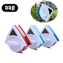 AAG Hotsale Home Window Wiper Glass Cleaner Tool Double Side Magnetic Brush for Washing Windows Glass Brush Cleaning Accessories