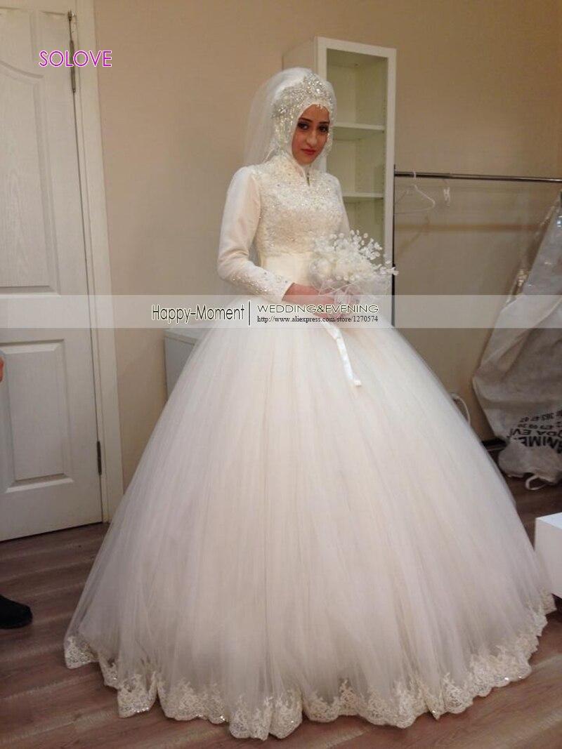 2016 Elegant Muslim Bridal Dress Tulle Champagne Long Sleeves Lace Islamic Wedding Dress 2016 Beaded vestido de noiva (SL-W20-2)