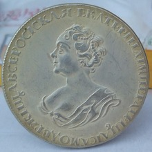 Russian coins copy coins antique coins Catherine 1726 High Quality