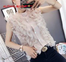 ALPHALMODA 2018 Summer Ruffled Lace Stitching Knit Sleeveless Cardigan Women Slim Fit Sweet Solid Summer Jumper Tops(China)