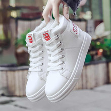 new High cotton shoes women 2018 autumn and winter two thick warm small white ulzzang Harajuku board tide