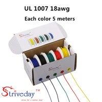 UL 1007 18awg 25 m/box Elektrische Draad Kabel Lijn 5 kleuren Mix Kit doos 1 doos 2 Luchtvaartmaatschappij Koperen PCB draad DIY-in Draden & Kabels van Licht & verlichting op