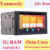 32G ROM Octa Core 2 din 7 inch Android 8.1 Car DVD Multimedia Player juke qashqai almera x trail note X TRAIL for Nissan GPS