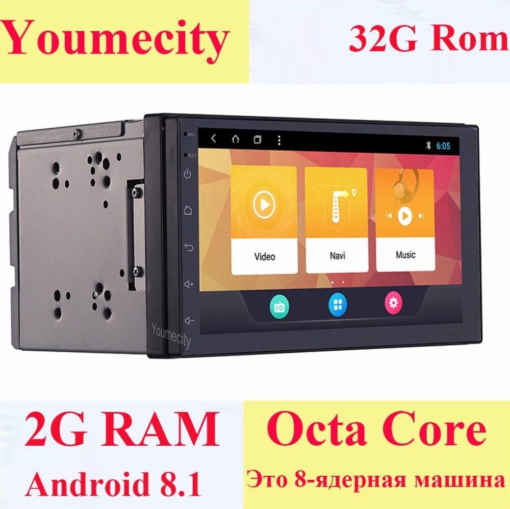 32g ROM Octa Core 2 din 7 pouce Android 8.1 Voiture DVD Multimédia Lecteur juke qashqai almera x trail note X-TRAIL pour Nissan GPS