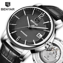 BENYAR 2018 New Fashion Top Luxury Brand Leather Watch Automatic Men Wristwatch Mechanical Watches Relogio Masculino Clock