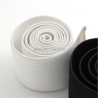 High Quality 25mm Width 40m Length Roll Black White Knitted Elastic Webbing Band Tape For Garment