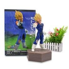 Anime Dragon Ball Z Vegeta Super Saiyan Action Figure PVC Toy Figurine Collectible Model Great Birthday Christmas Gift