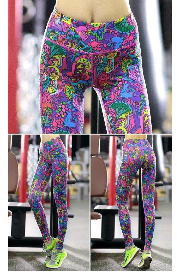 yoga pants (16)