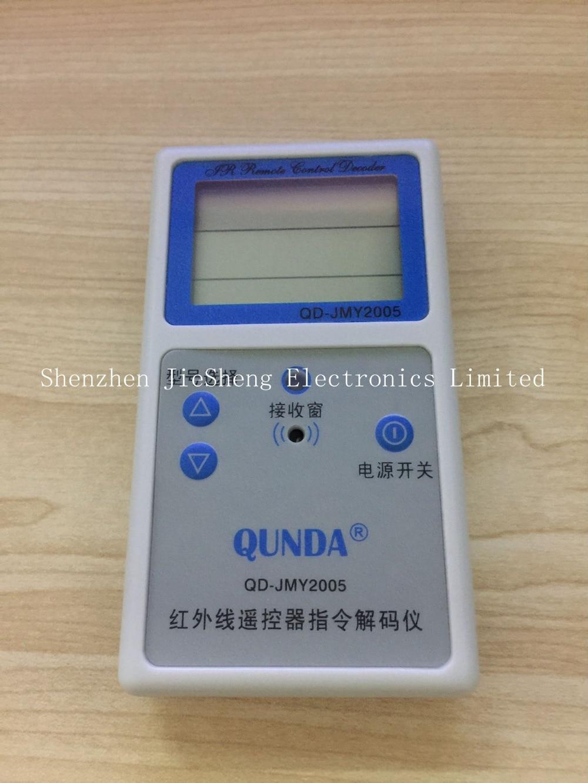 FREE SHIPPING QD-JMY2005 Infrared Remote Control Decoder Can Detect TV Sensor