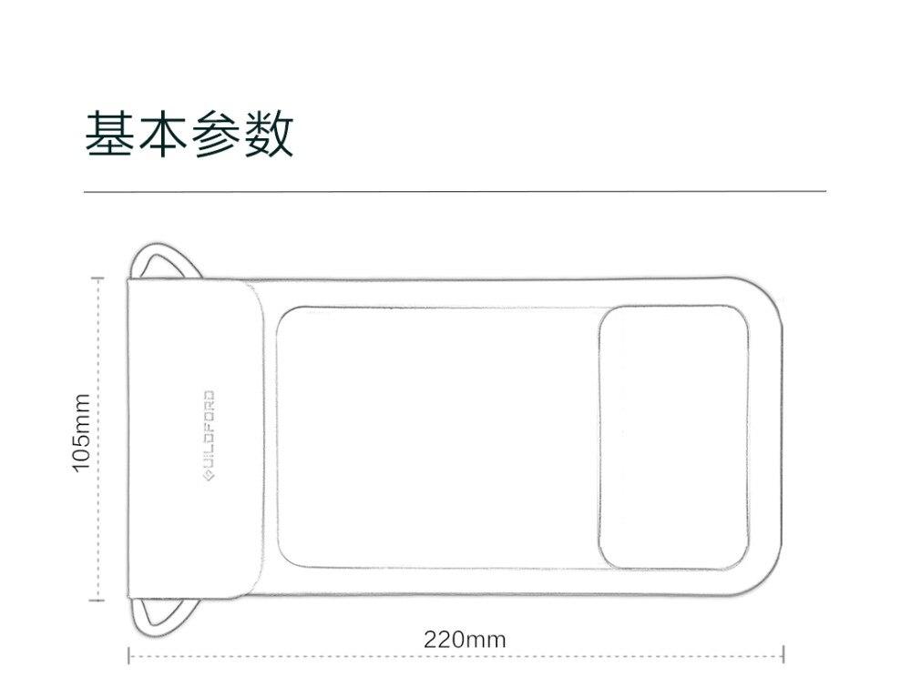 Xiaomi Waterproof Bag  (30)