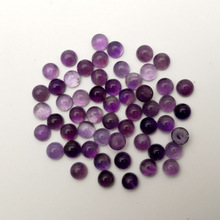 8MM Natural Stone Beads Amethysts round cabochon for Jewelry making 50pcs DIY Ring Bracelet Necklace accessories wholesale