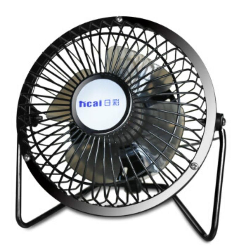 Haushaltsgeräte Kleine Klimaanlage Geräte Stumm Blattlosen Klimaanlage Fan Universal Auto Elektrische Fan Verstellbare Fahrzeug Turbofan Auto Kühler Für Baby Geräuscharm