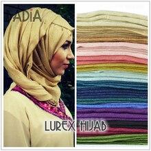 10 шт. разноцветные однотонные блестящие Шиммер хиджаб шарф блестящие шарфы с кисточками мусульманская вискоза люрекс шаль исламские женские шарфы