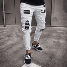 f8ae1e606 Moda masculina Vintage Ripped Jeans Super Skinny Slim Fit Zipper Calça  Jeans Destruído Calças Puídas Calças