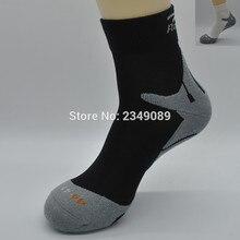 1 пара, спортивные носки для мужчин от бренда Coolmax, походные носки