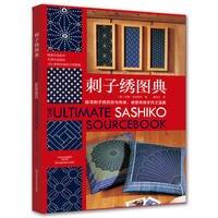궁극적 인 사시코 sourcebook 자수 패턴 백과 사전 diy 가시 자수 책 만들기