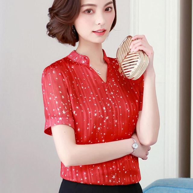 27f6b9f9a87b New 2018 Summer Print Chiffon Blouse Women Tops Short Sleeve Shirt Ladies  Office Blouses Fashion Stripes