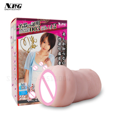 NPG JAPAN Men sex toys masturbation cup pocket pussy artificial vagina real pussy male hands free masturbator sex toys for men