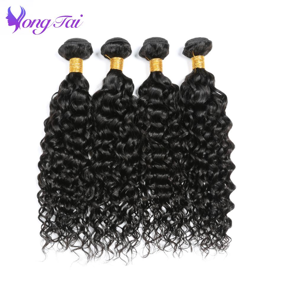 Yongtai Hair Water Wave 100% Human Hair Bundles Non Remy Hair Extensions Peruvian Hair Weave Bundles 4 Bundles Free Shipping