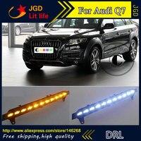 Free shipping ! 12V 6000k LED DRL Daytime running light for Audi Q7 2006 2007 2008 2009 fog lamp frame Fog light Car styling