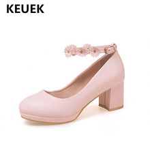 New Spring/Autumn Children Leather Shoes Girls Princess Baby
