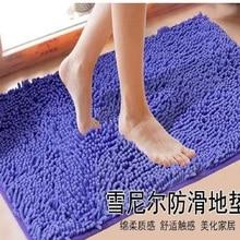 Chenille bedroom kitchen living room carpet microfiber bathroom door non-slip floor mats can be customized