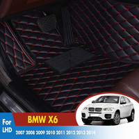 Car Floor Mats For BMW X6 2007 2014 Custom Mats Rugs Auto Interior Accessories Car Styling Car Carpets LHD
