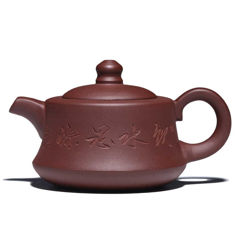 150cc Yixing Purple Sand Teapot Ore Mud Pot Carved Kettle Certificate Gift Box Kitchen,dining & Bar Home & Garden