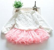 Premium Quality Baby Girl Cake Dress 2pc Set