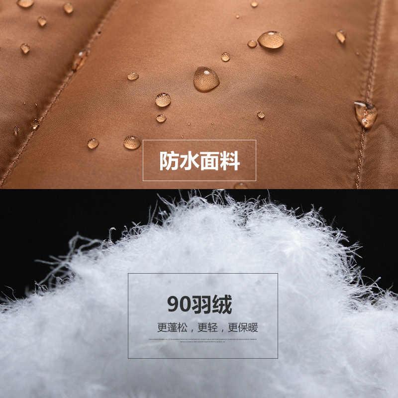 Mùa Đông Bé Gái Áo Trẻ Em Xuống Cotton Ấm Áo Bé Gái Chắc Chắn In Hình Em Thành Áo Khoác Ngoài 1- 6 Năm