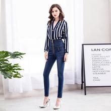 Лучший!  Летние дамы большие молнии живота джинсы с высокой талией стрейч брюки большого размера тонкие брюк�