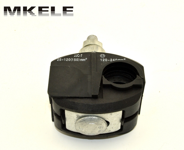 MK-IPCJJC-7-1 wire insulation electrical connectors automotive wire to wire connector 2015 new product