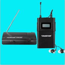Prix pour Takstar wpm-200/mots par minute 200 Sans Fil studio D'enregistrement Moniteur Système In-Ear UHF Sans Fil Casque Émetteur et Récepteur, stade Moniteur