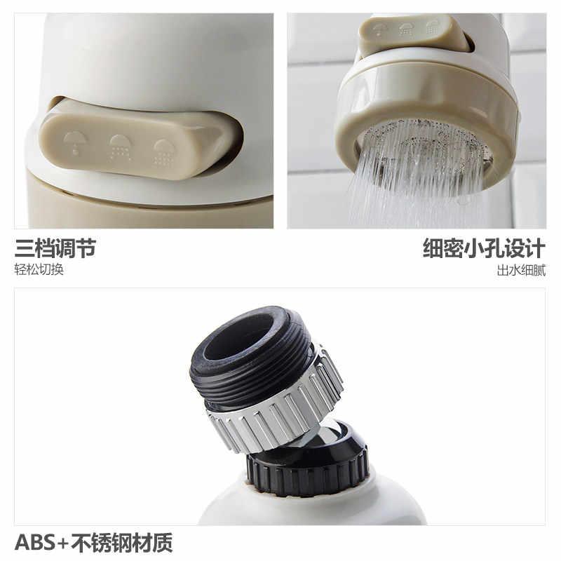 Vanzlife chuveiro cozinha o extensor torneira de água em casa-poupança de água da torneira do filtro um bico pulverizador para o guindaste crianças