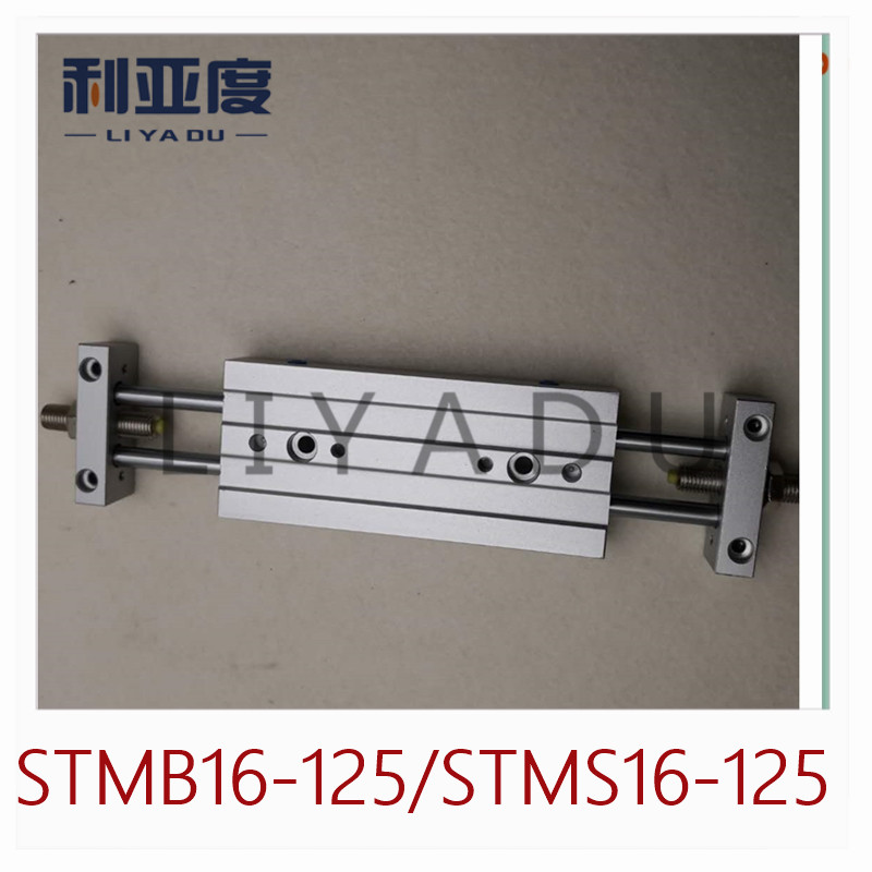 купить STMB slide cylinder STMB16-125 16mm bore 125mm STMS16-125 stoke double pole two-axis double guide cylinder pneumatic components по цене 2205.16 рублей