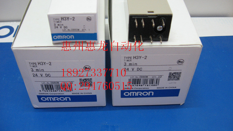 [ZOB] New original authentic OMRON Omron time relay H3Y-2 3M DC24V --3PCS/LOT dhl eub 5pcs new original for omron time relay h3dk hbs 15 18