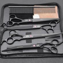 4 шт/комплект профессиональные ножницы для стрижки домашних