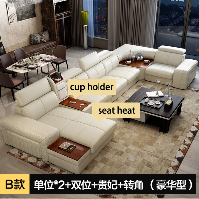 Living Room Sofa Real Genuine Leather Sofas Salon Couch Puff Asiento Muebles De Sala Canape Heating Cold And Warm Fridge USB U