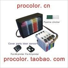 PROCOLOR СНПЧ LC223 для BROTHER DCP-J4120DW/MFC-J4420DW/MFC-J4620DW/MFC-J4625DW/MFC-J5320DW/MFC-J5620DW/MFC-J5625DW/MFC-J5720DW