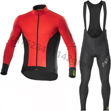 New 2019 Mavic pro team cycling jersey 9D gel pad bib pants set men long sleeve triathlon cycling clothing Maillot Ropa Ciclismo цены онлайн